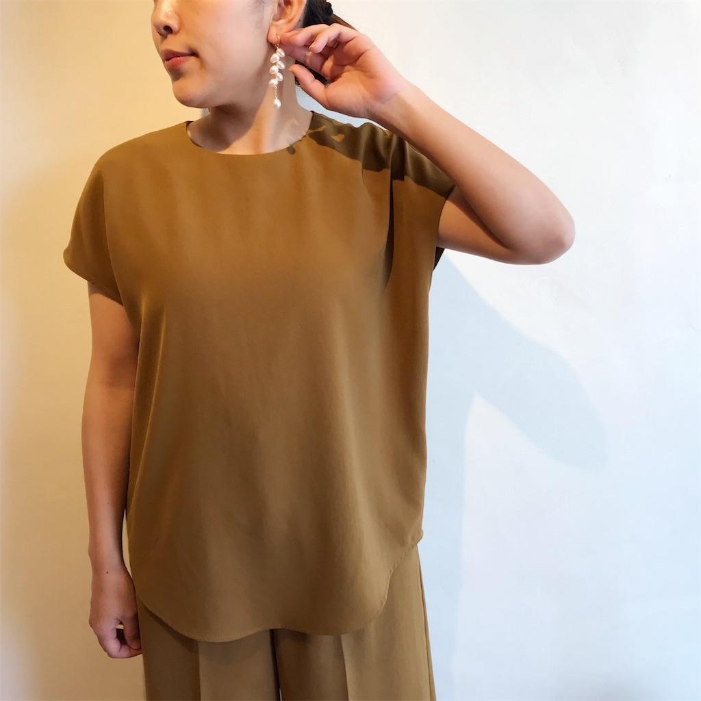 f:id:shop-anouk:20190416171633j:plain