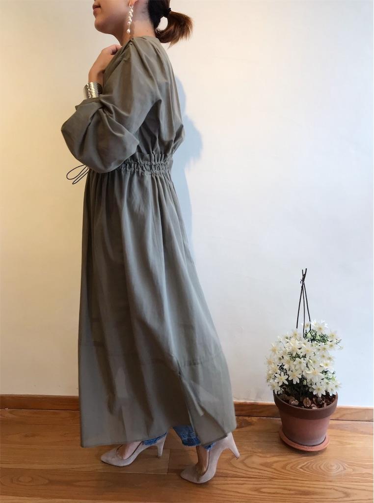 f:id:shop-anouk:20190420130727j:plain