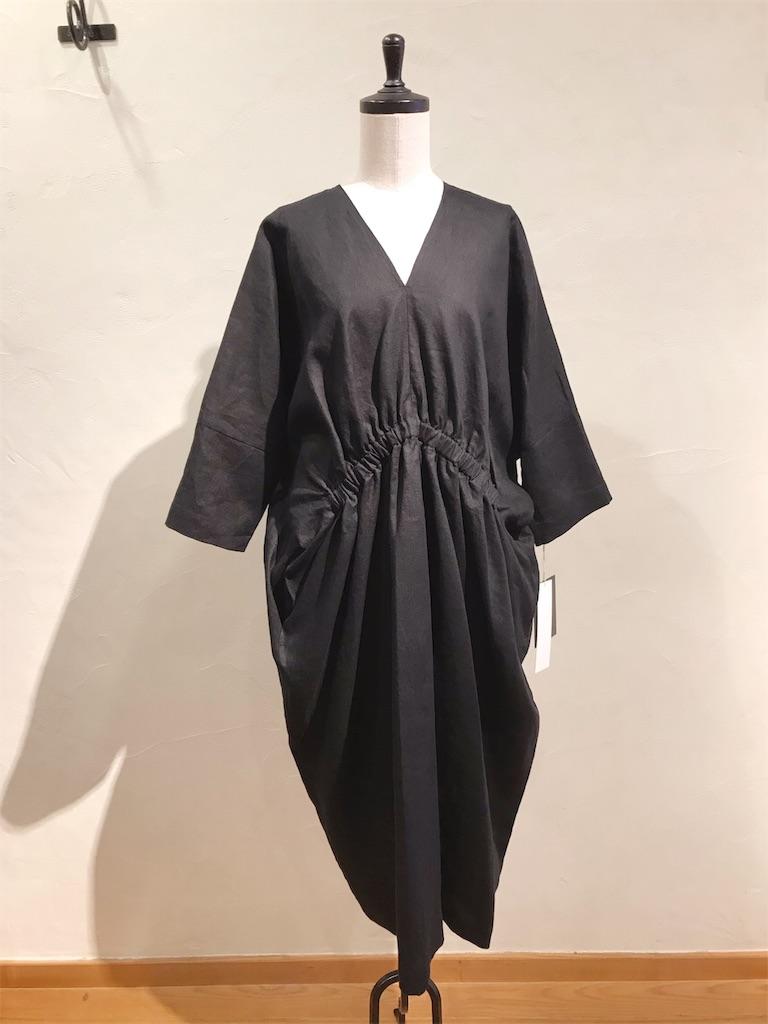 f:id:shop-anouk:20190421175923j:plain