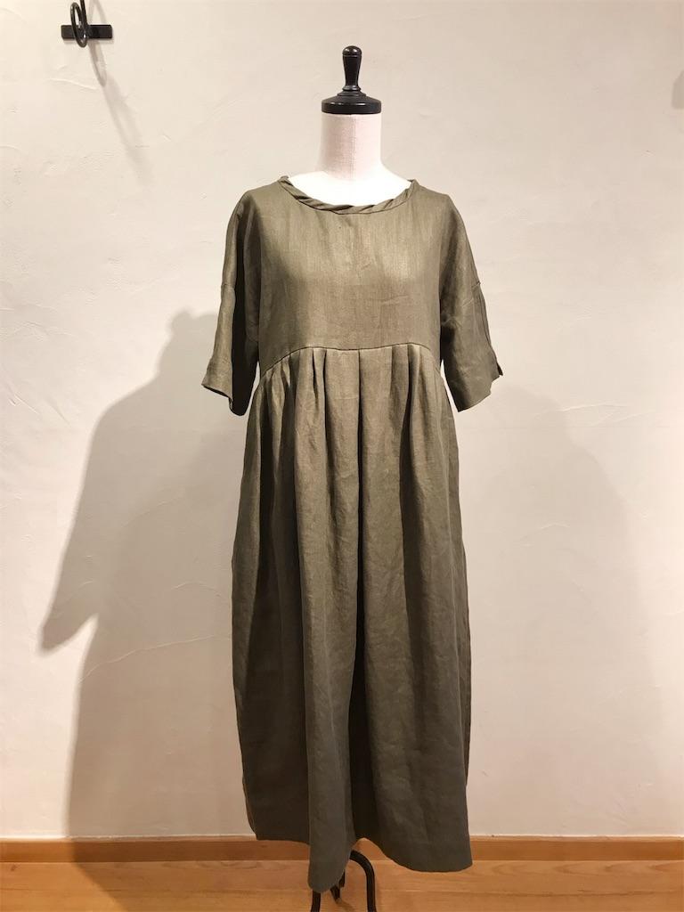 f:id:shop-anouk:20190421175947j:plain