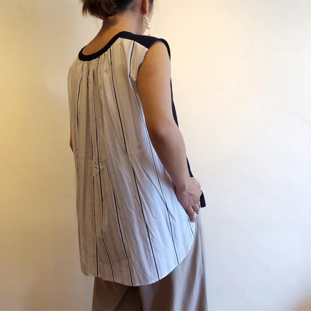 f:id:shop-anouk:20190425181348j:plain