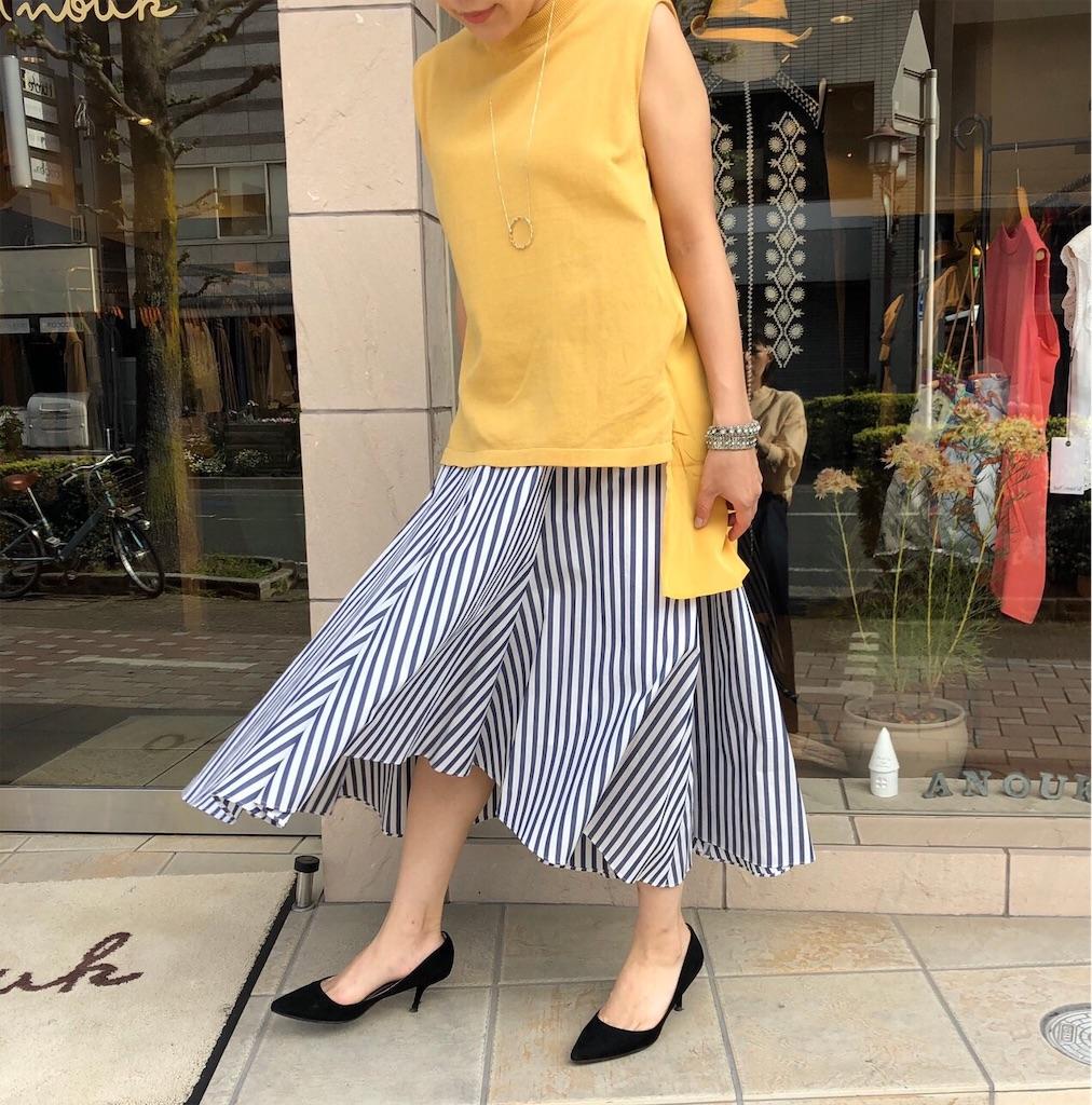 f:id:shop-anouk:20190430155632j:plain