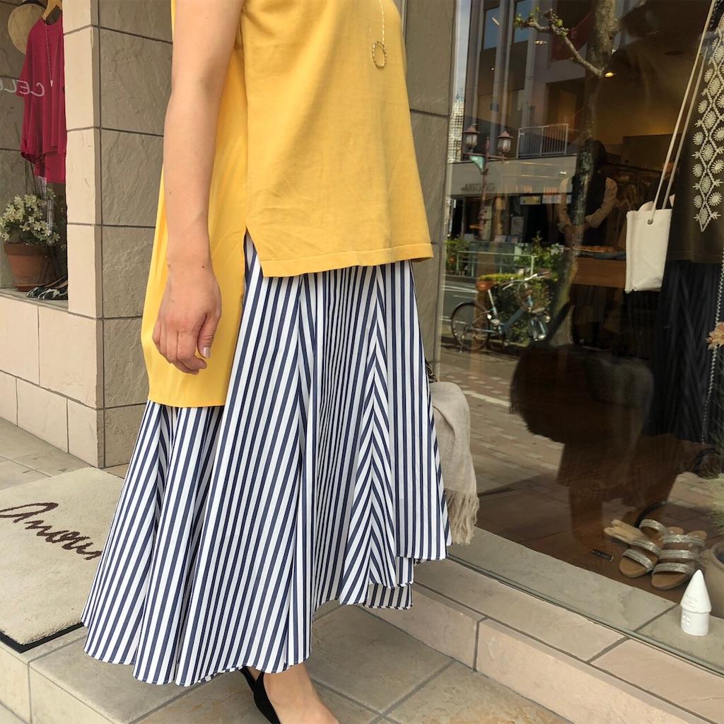 f:id:shop-anouk:20190430155806j:plain