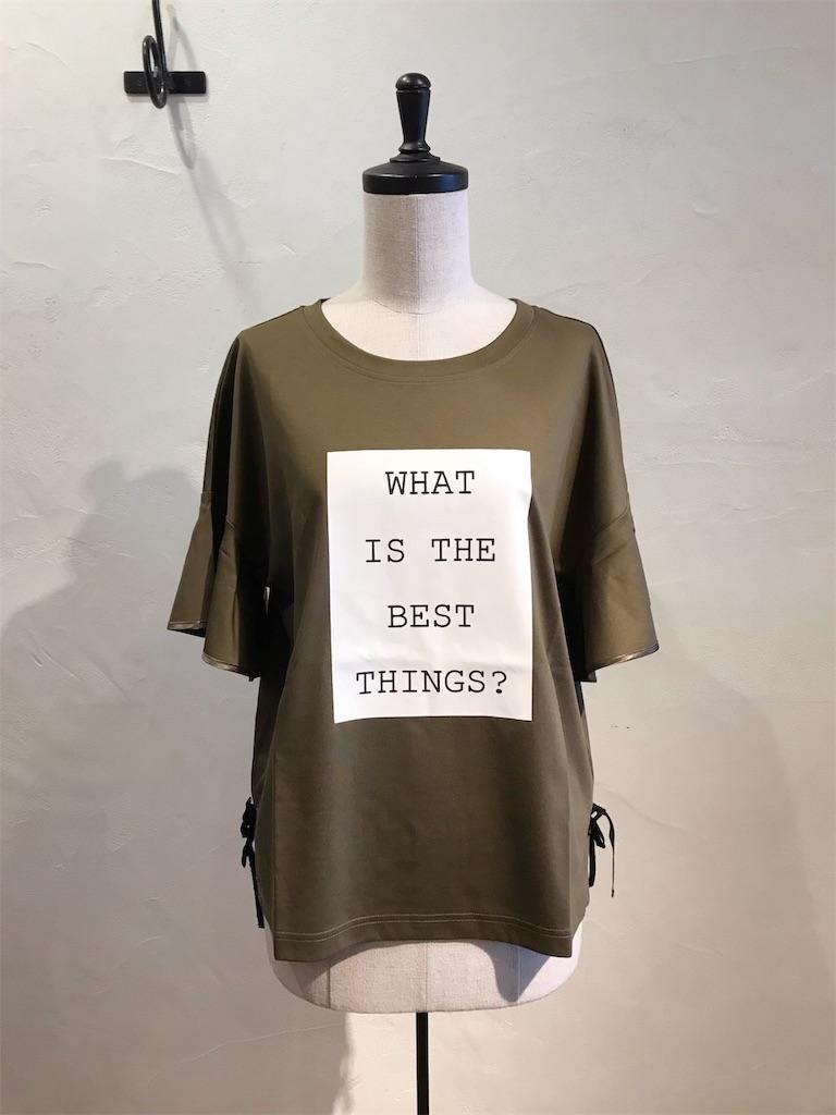 f:id:shop-anouk:20190502115030j:plain