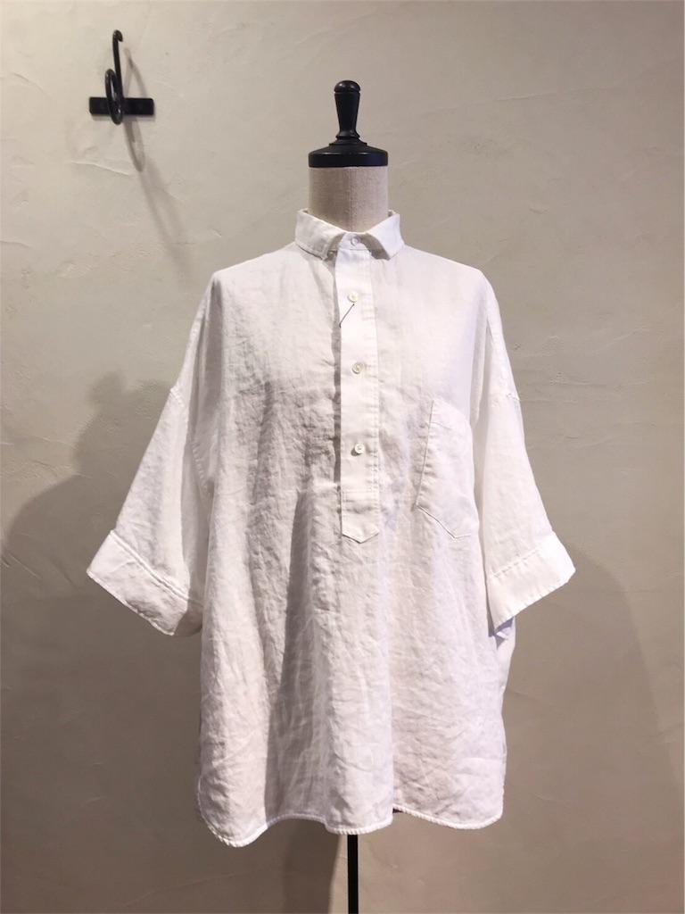 f:id:shop-anouk:20190506164959j:plain
