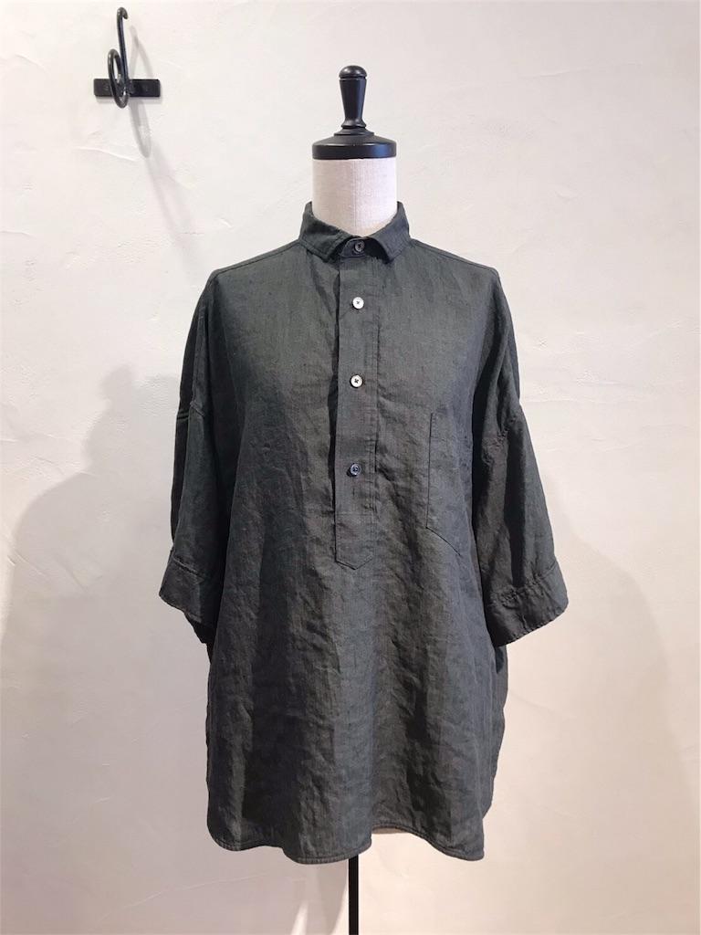 f:id:shop-anouk:20190506170307j:plain