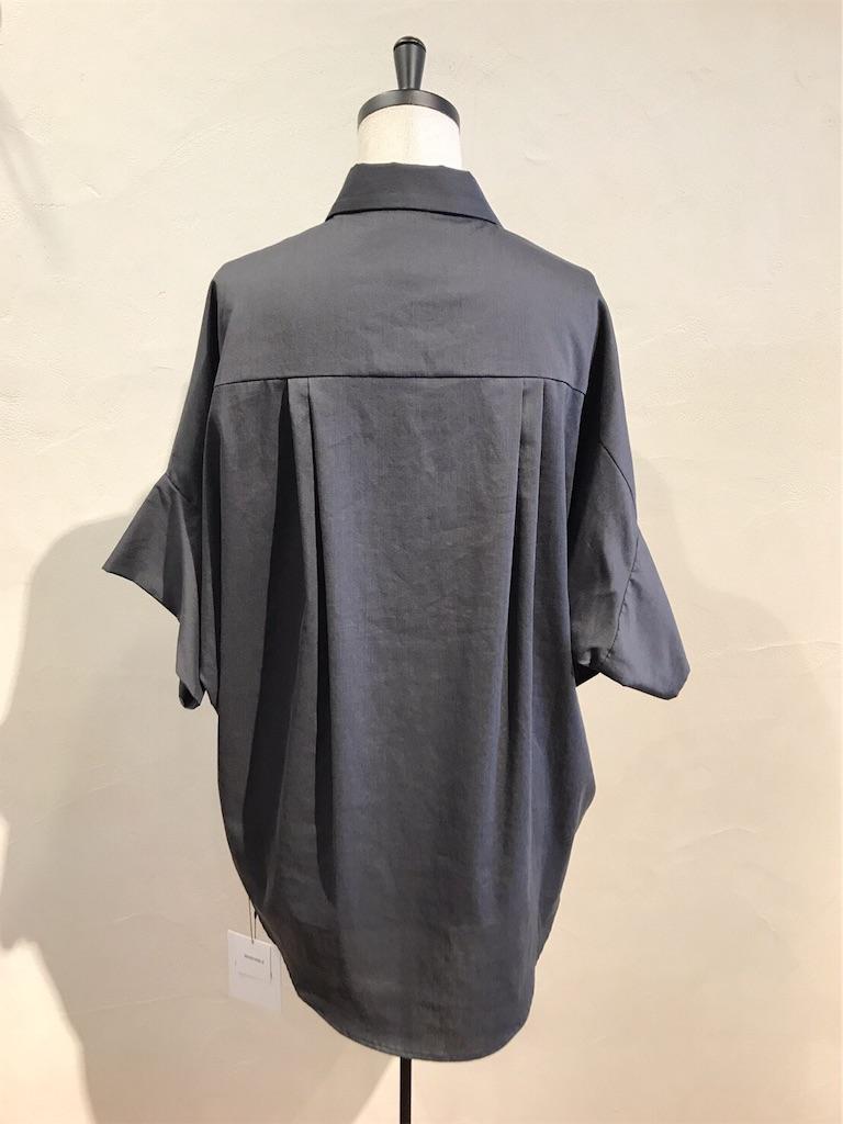 f:id:shop-anouk:20190507172559j:plain
