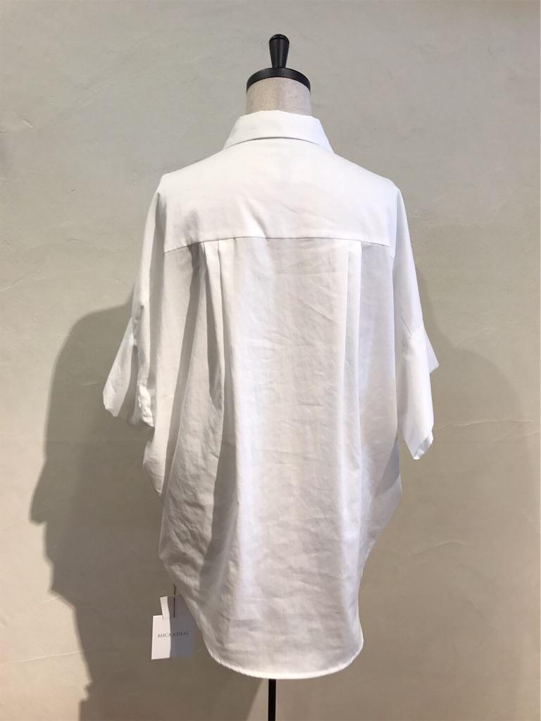f:id:shop-anouk:20190507172602j:plain