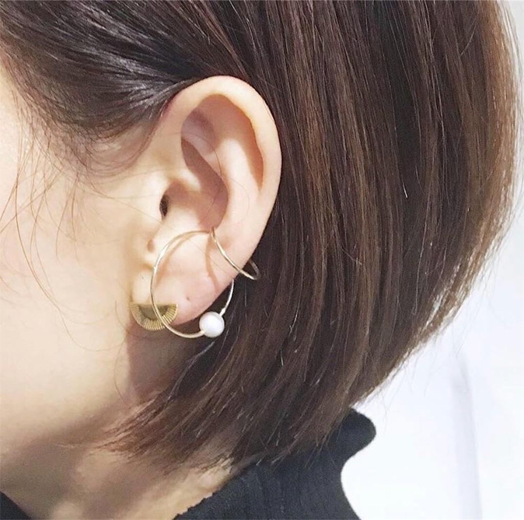 f:id:shop-anouk:20190512173530j:plain