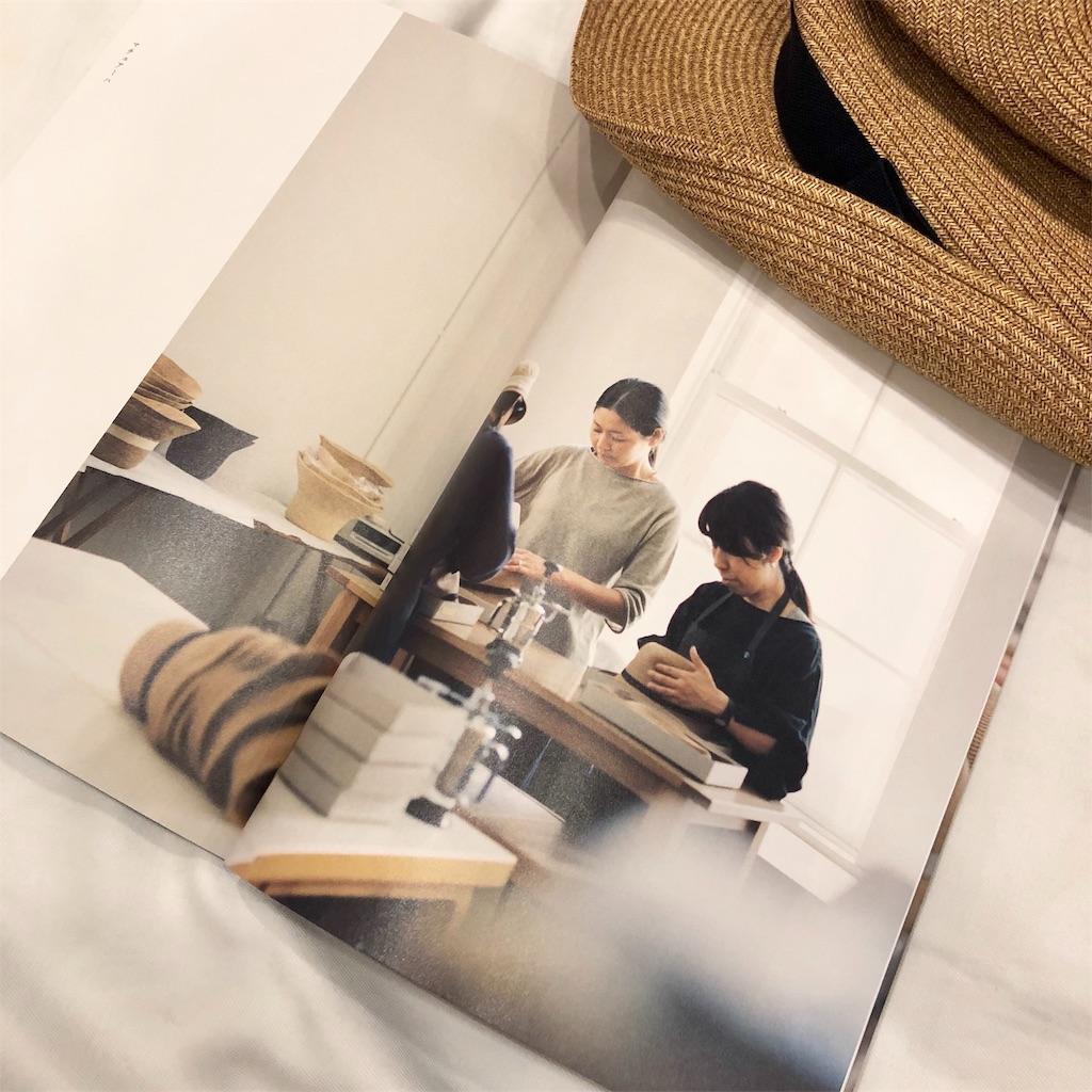 f:id:shop-anouk:20190514133852j:plain