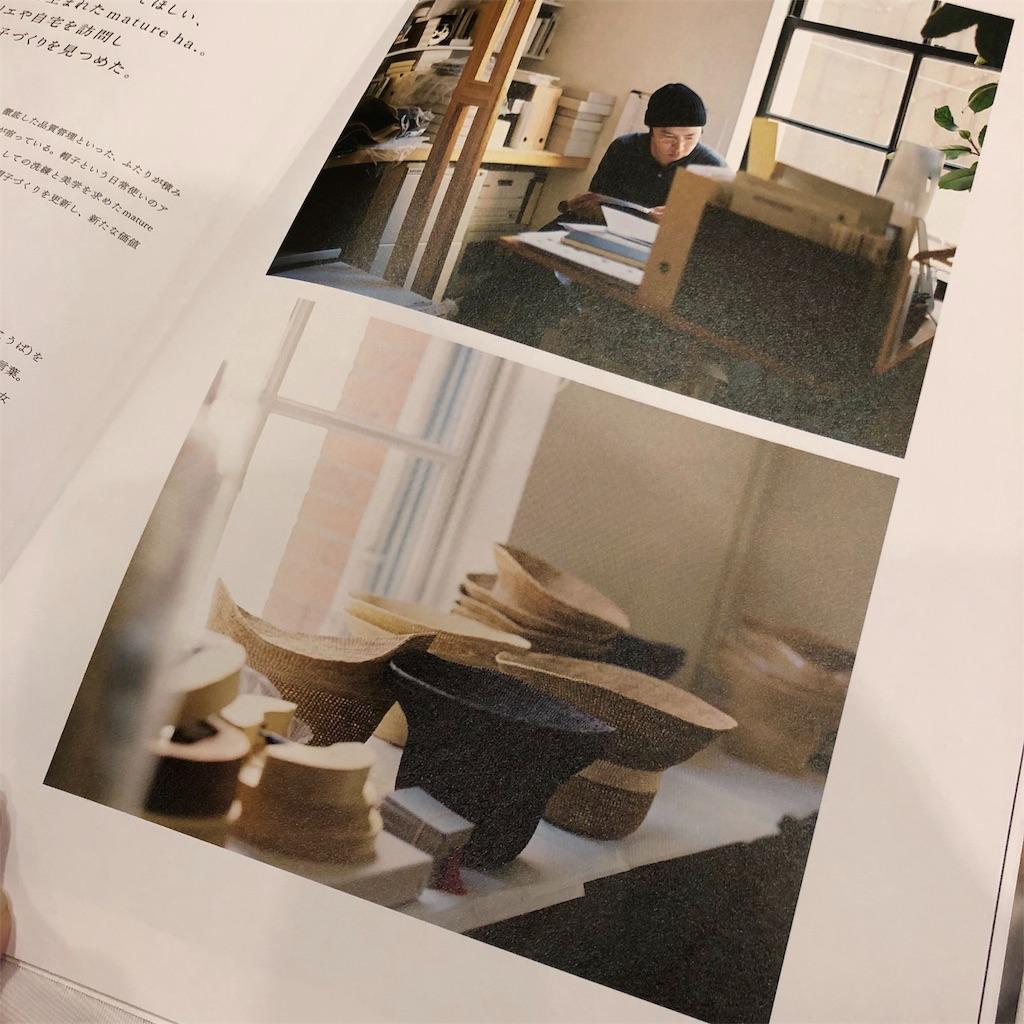 f:id:shop-anouk:20190514133856j:plain