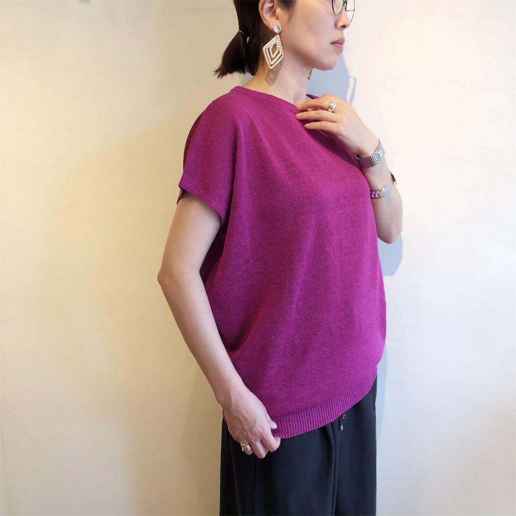 f:id:shop-anouk:20190518155018j:plain