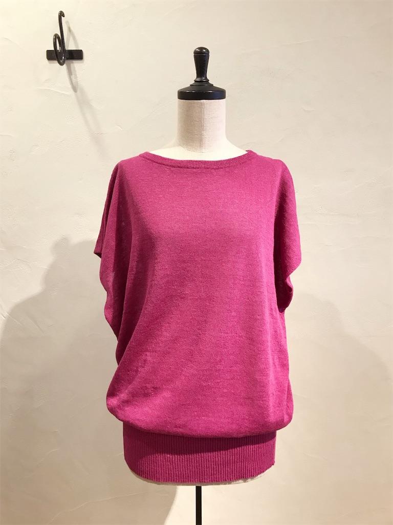 f:id:shop-anouk:20190518155048j:plain