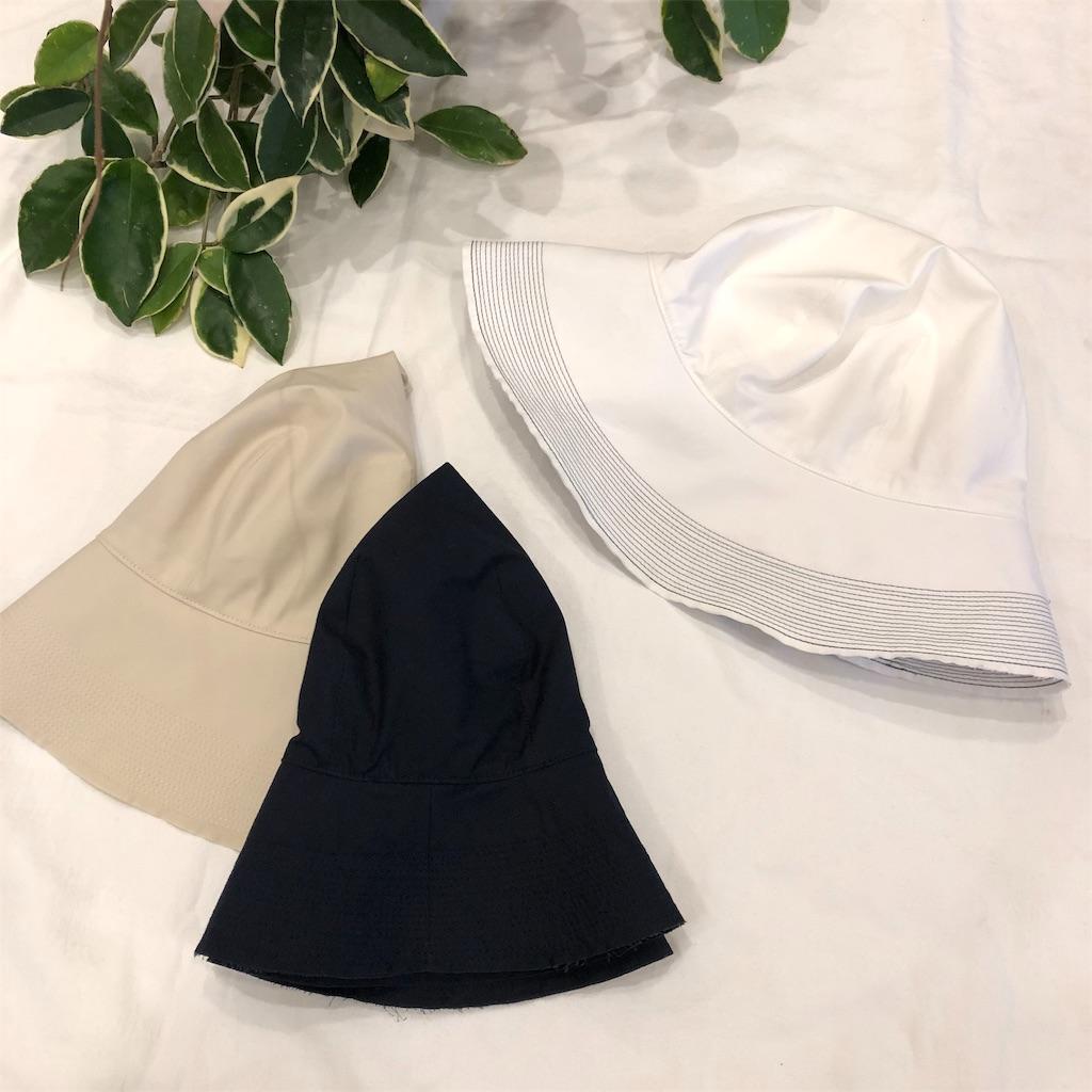 f:id:shop-anouk:20190521142127j:plain