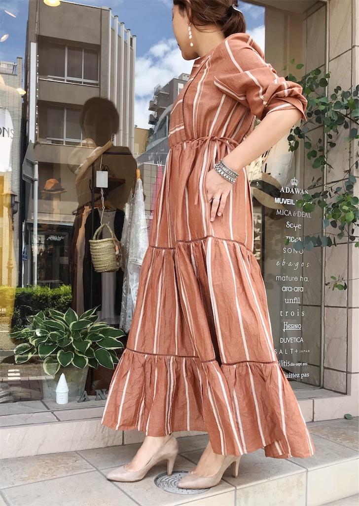 f:id:shop-anouk:20190521184744j:plain