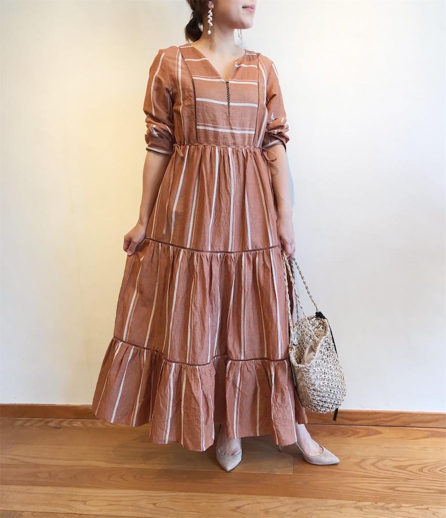 f:id:shop-anouk:20190523113617j:plain