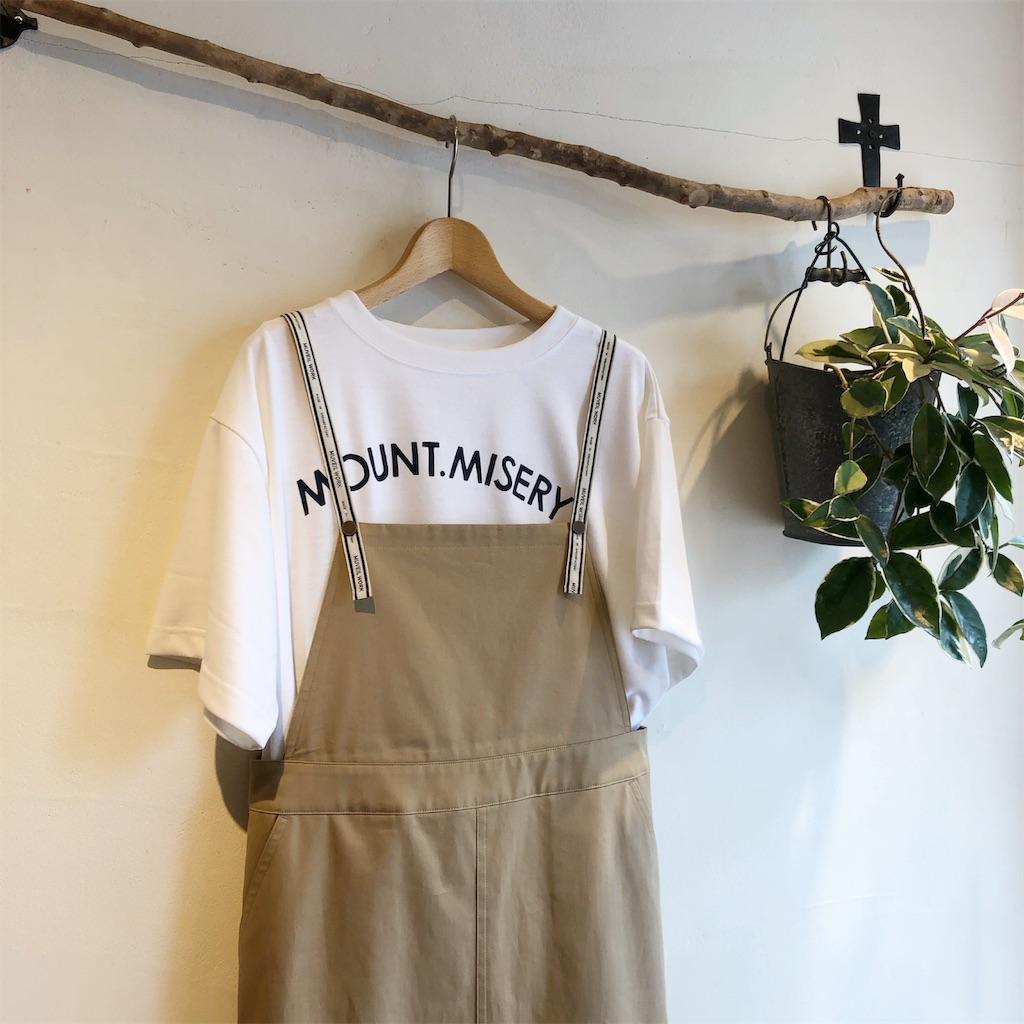 f:id:shop-anouk:20190531130017j:plain