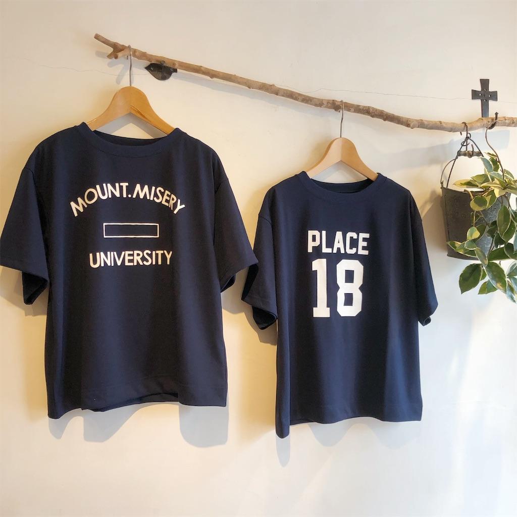 f:id:shop-anouk:20190531130027j:plain