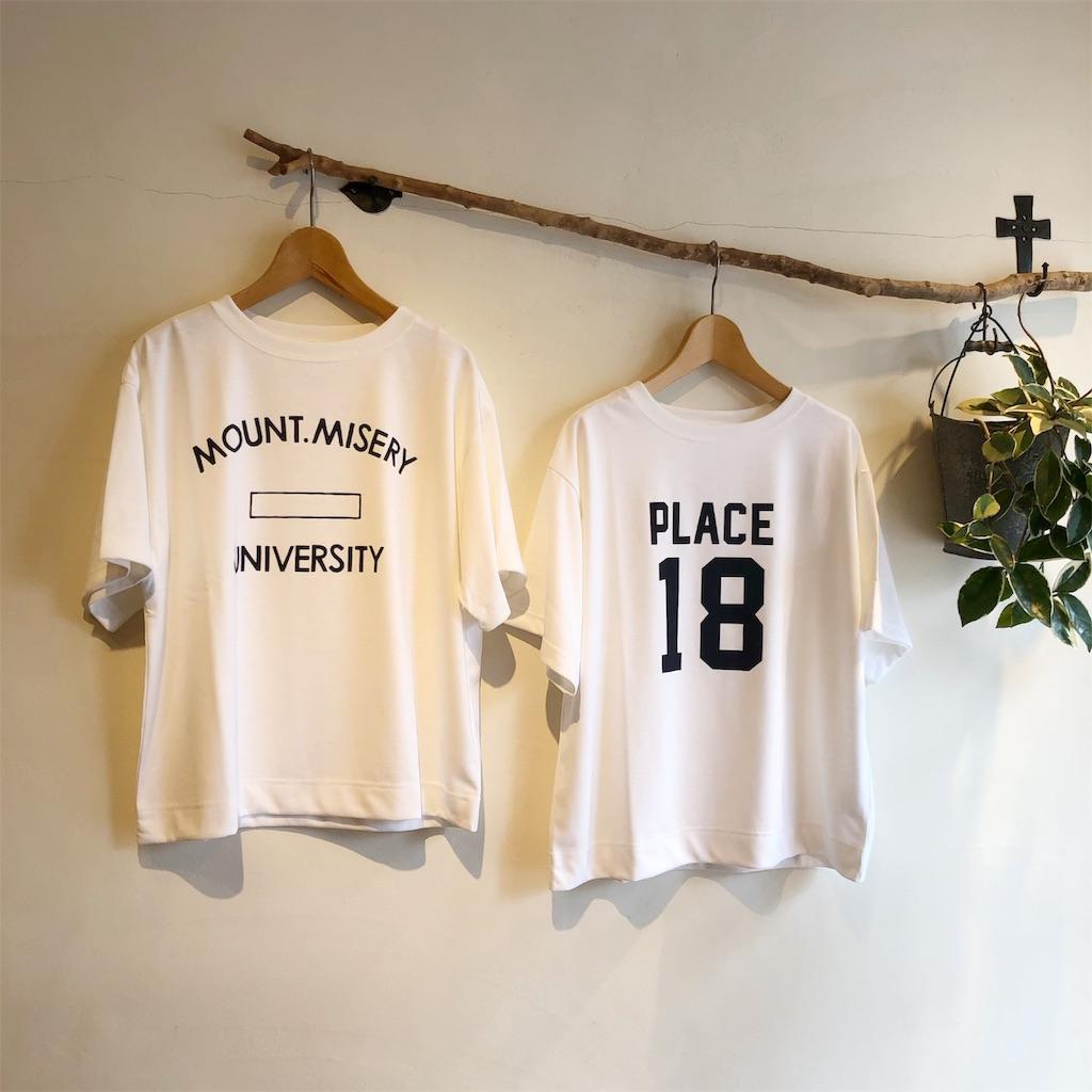 f:id:shop-anouk:20190531130035j:plain