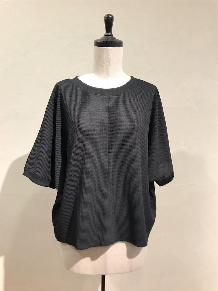 f:id:shop-anouk:20190602151922j:plain