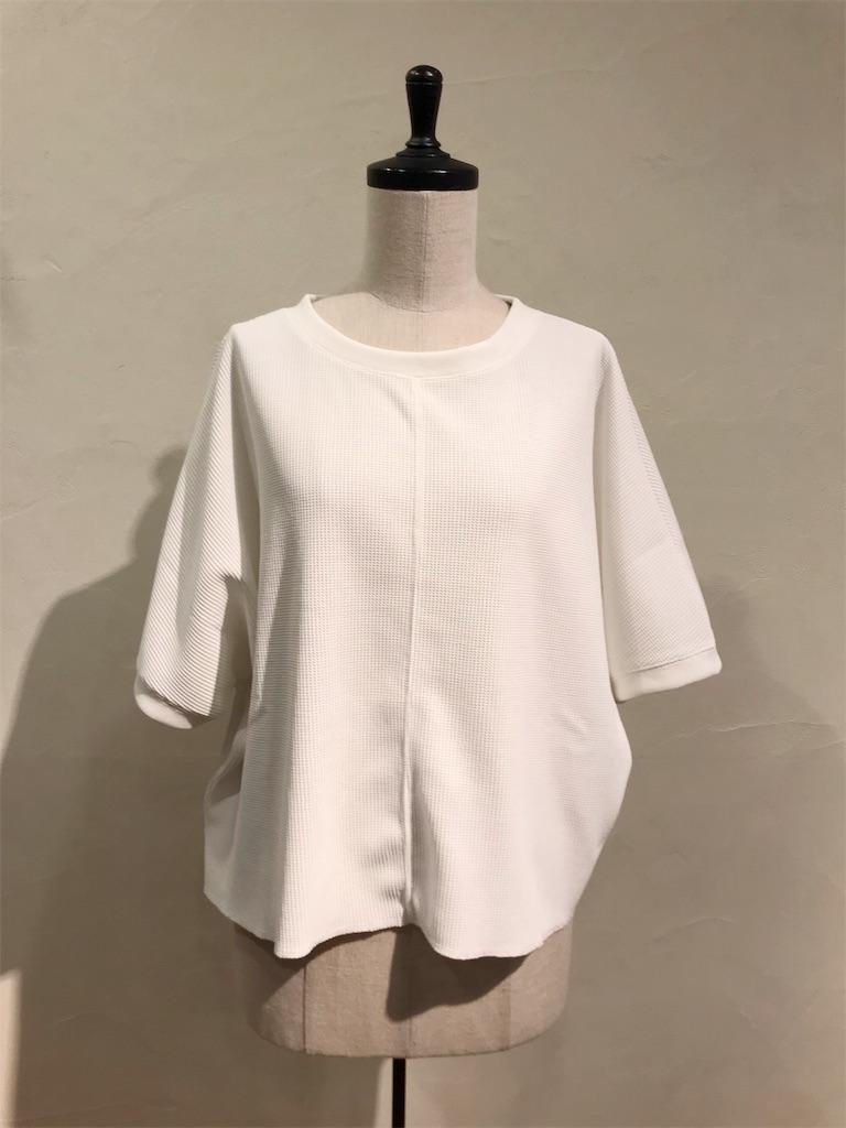 f:id:shop-anouk:20190602151933j:plain
