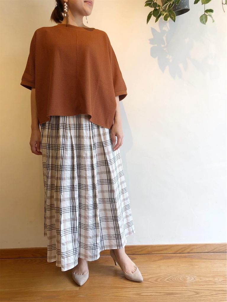 f:id:shop-anouk:20190602152405j:plain