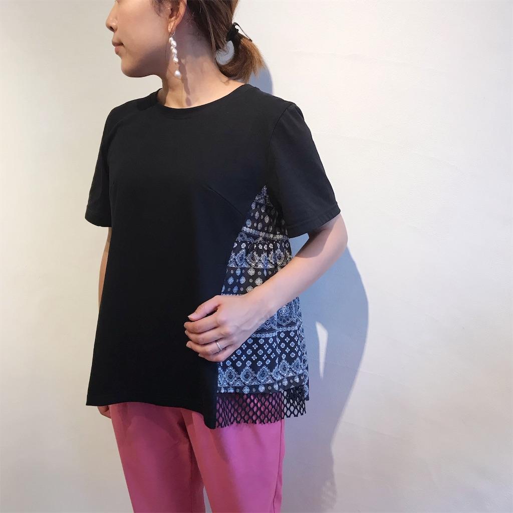 f:id:shop-anouk:20190603131023j:plain