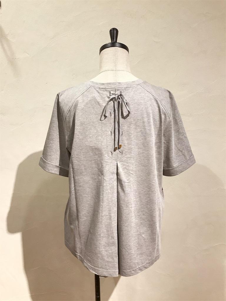 f:id:shop-anouk:20190603135153j:plain