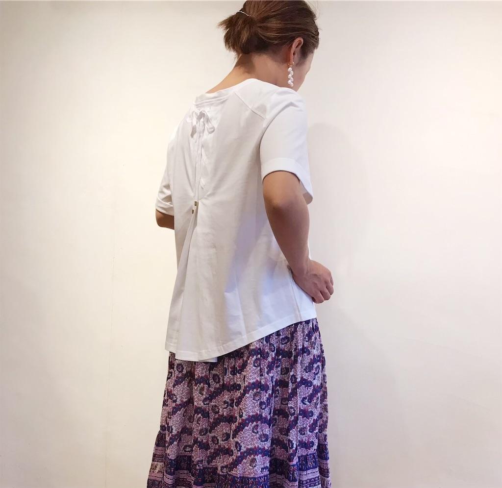 f:id:shop-anouk:20190606155643j:plain