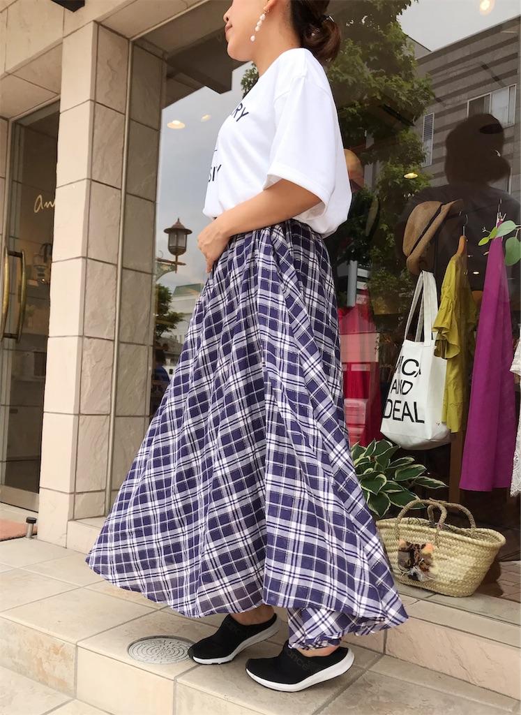 f:id:shop-anouk:20190606173746j:plain