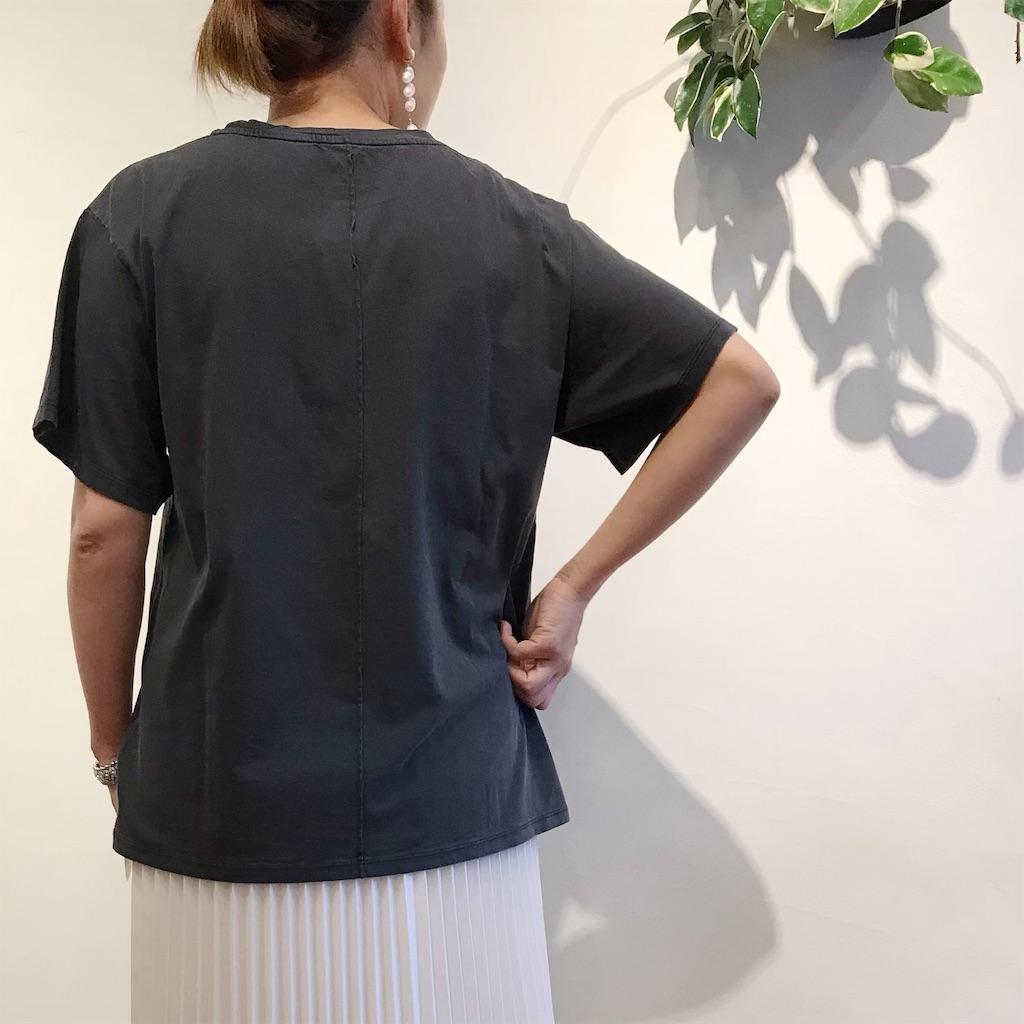 f:id:shop-anouk:20190607150937j:plain