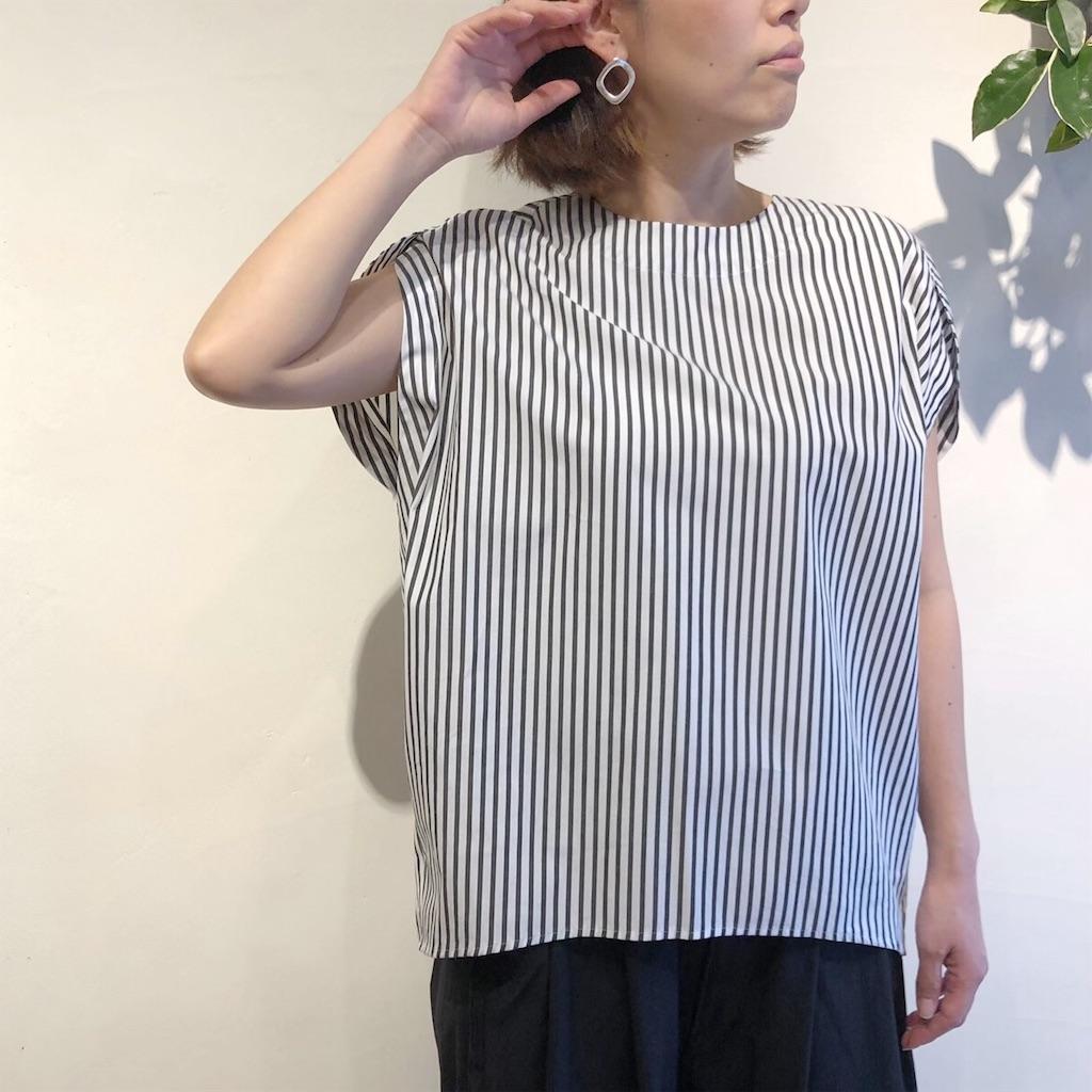 f:id:shop-anouk:20190610174114j:plain