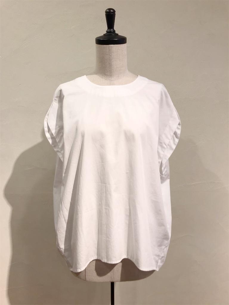 f:id:shop-anouk:20190610174914j:plain