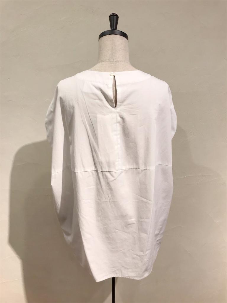 f:id:shop-anouk:20190610174918j:plain