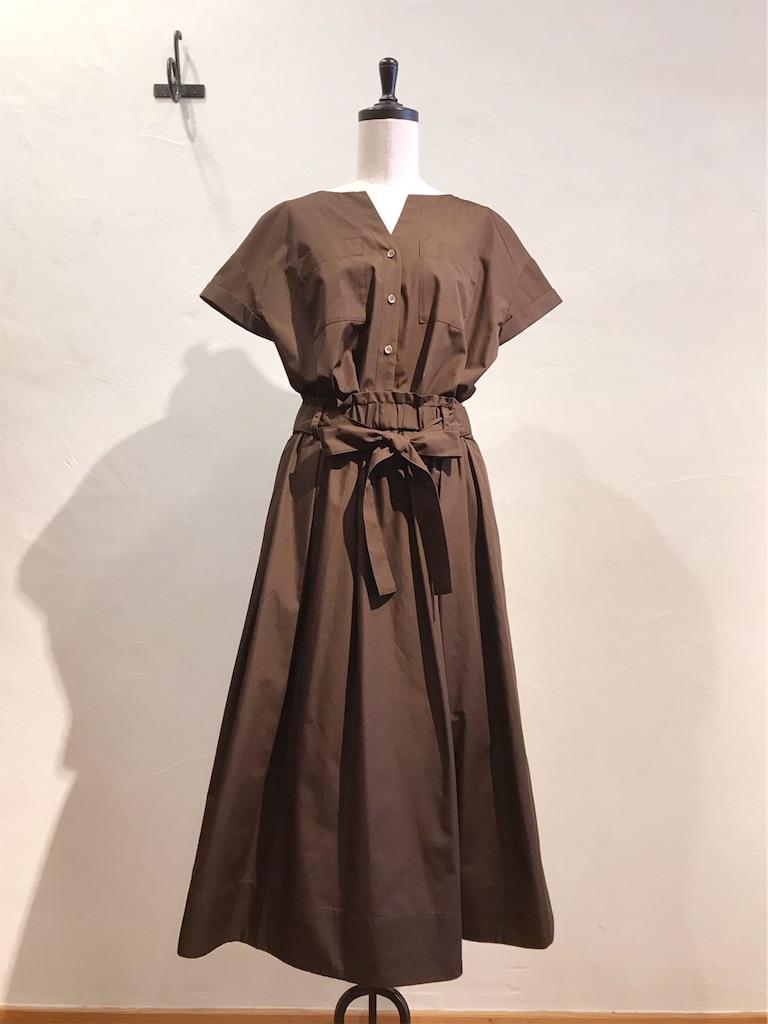 f:id:shop-anouk:20190615124401j:plain