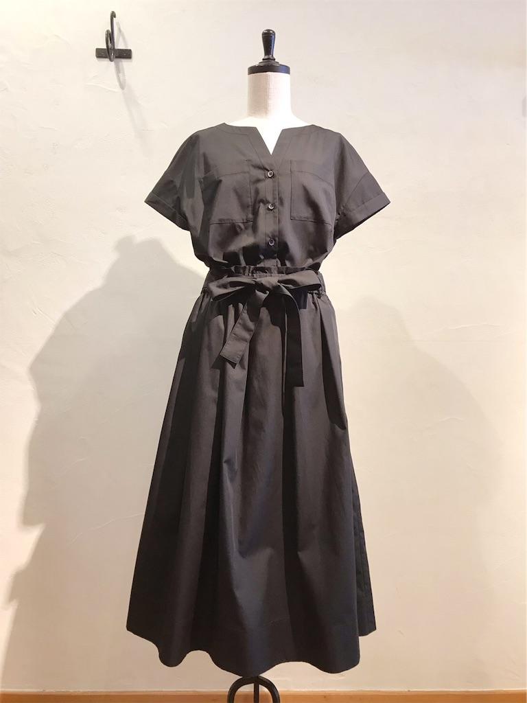 f:id:shop-anouk:20190615124405j:plain