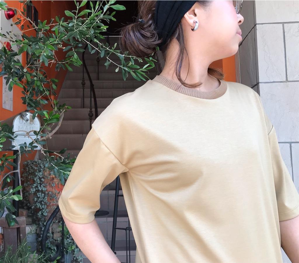 f:id:shop-anouk:20190617180911j:plain