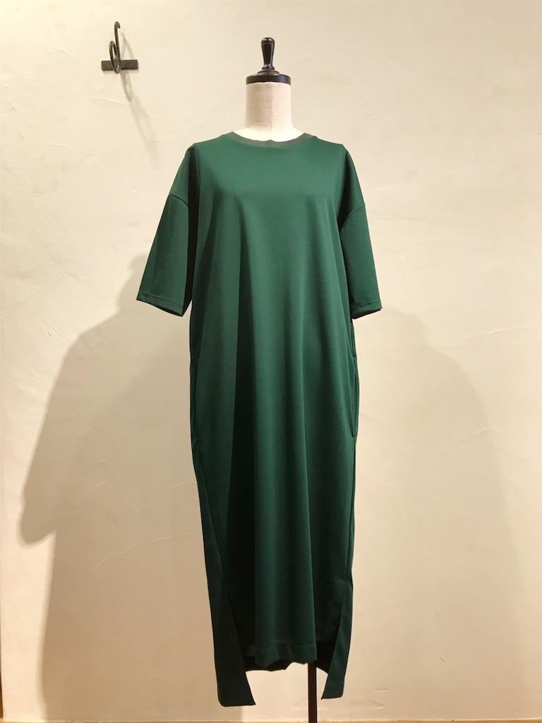 f:id:shop-anouk:20190617180914j:plain
