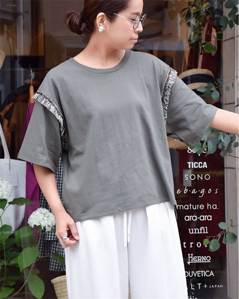 f:id:shop-anouk:20190623162941j:plain