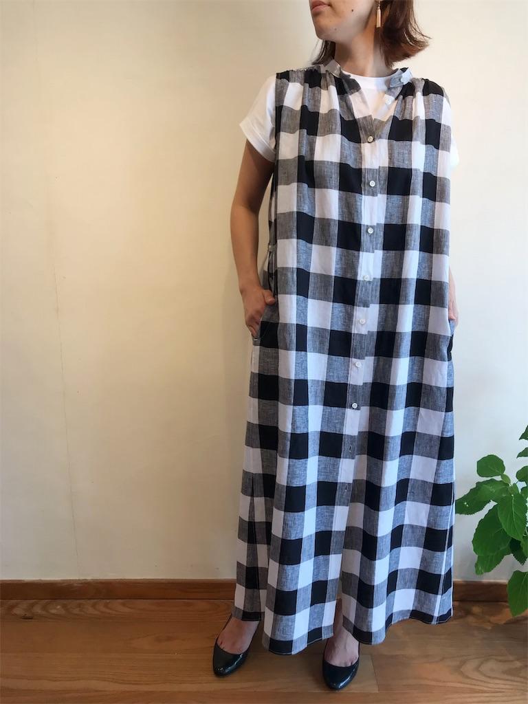 f:id:shop-anouk:20190623183957j:plain