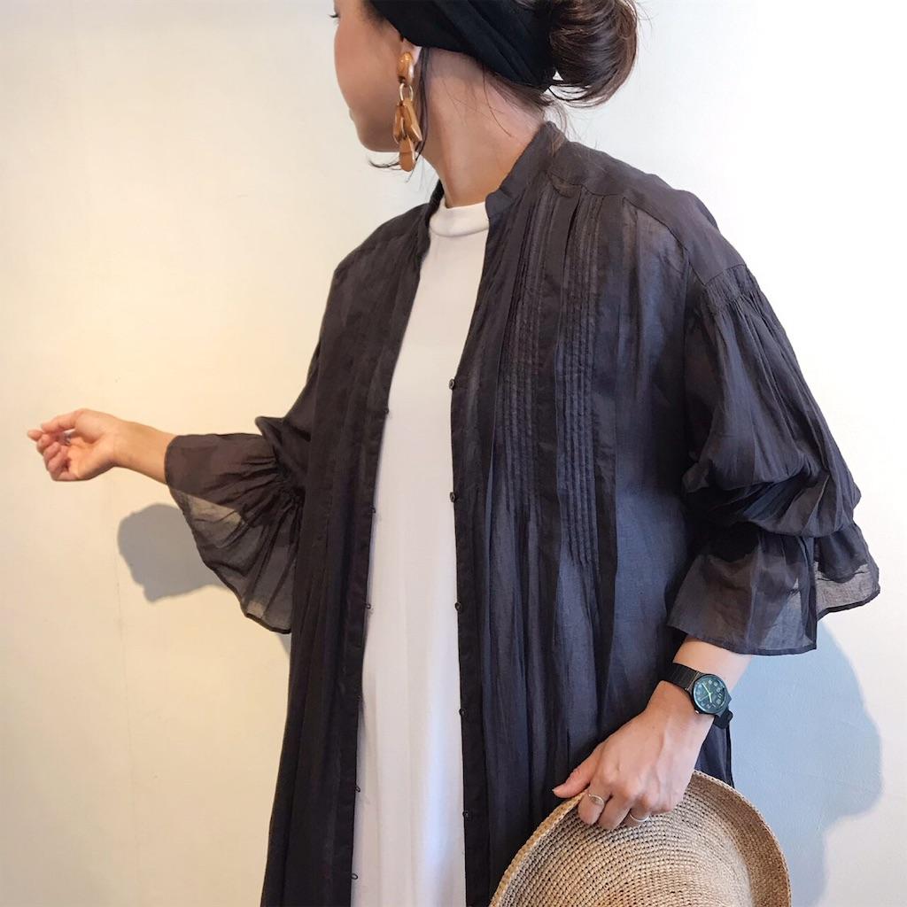 f:id:shop-anouk:20190628133359j:plain