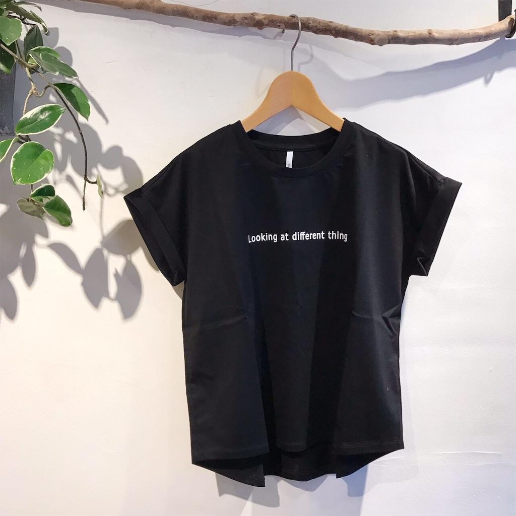 f:id:shop-anouk:20190628154128j:plain
