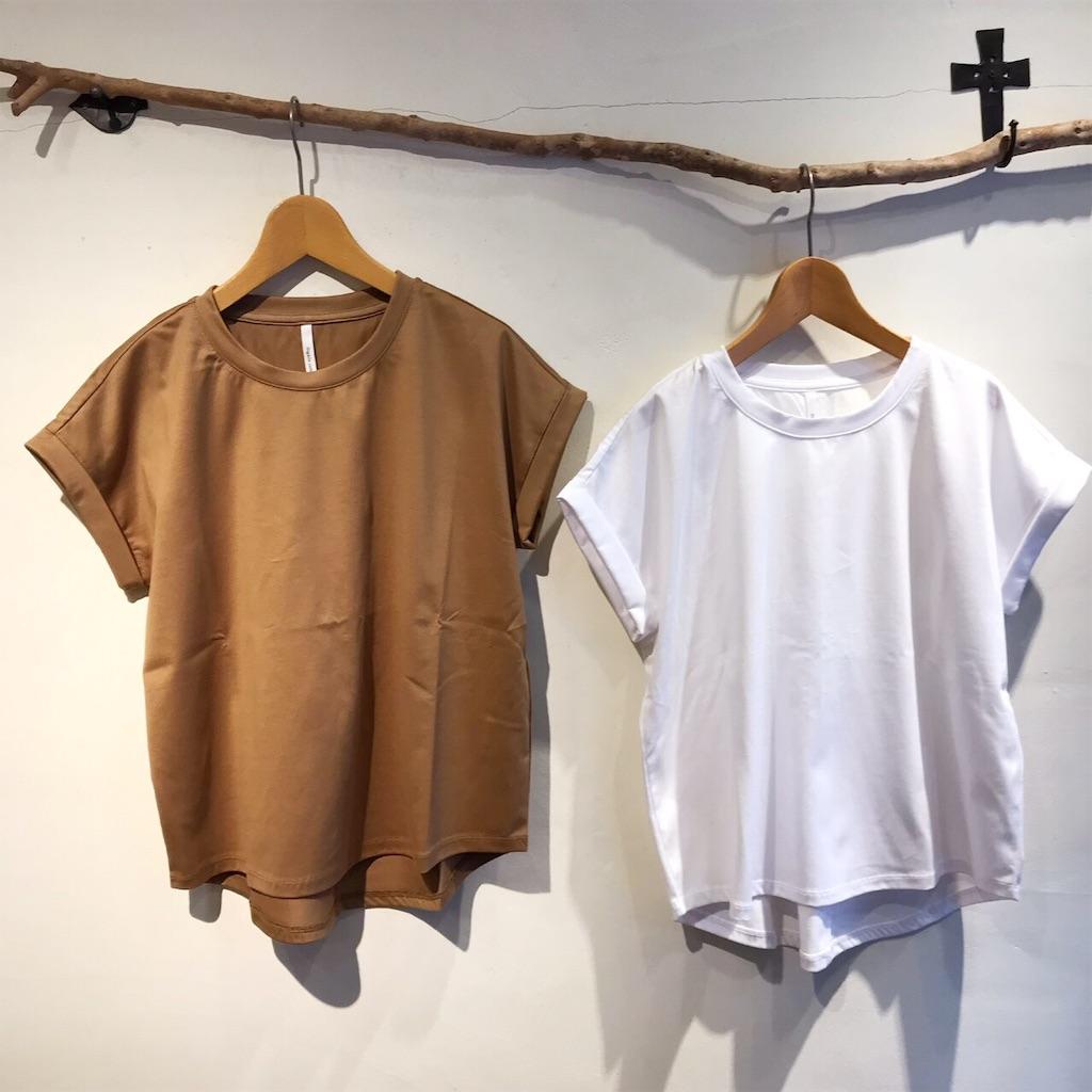 f:id:shop-anouk:20190628154131j:plain