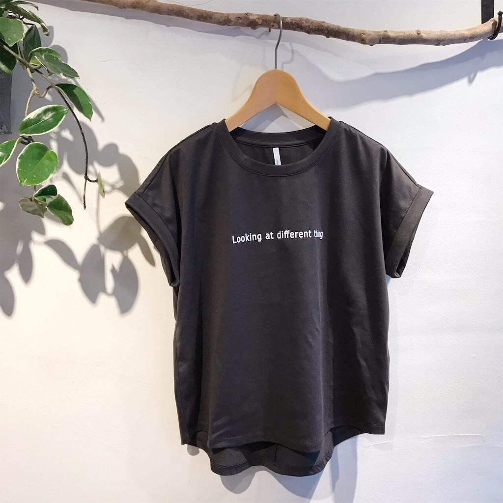 f:id:shop-anouk:20190628154134j:plain