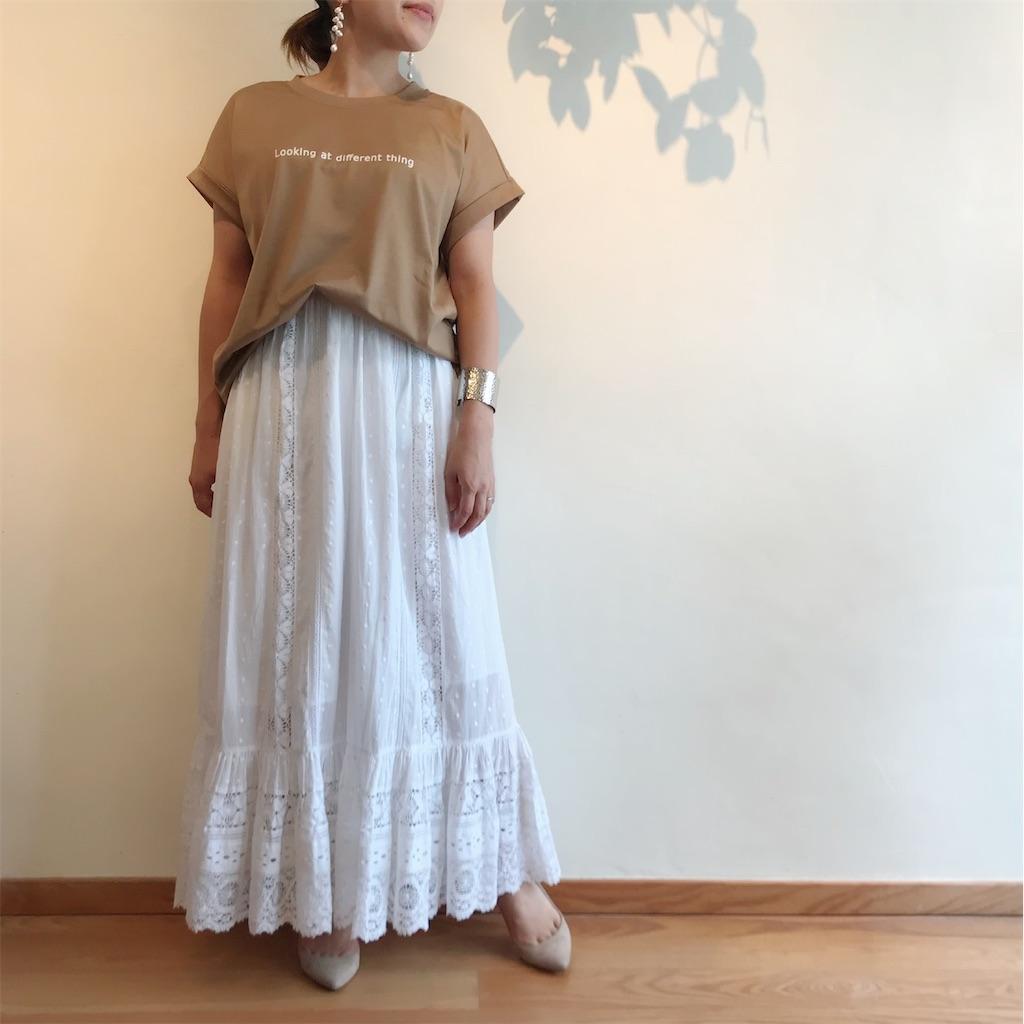 f:id:shop-anouk:20190628154137j:plain