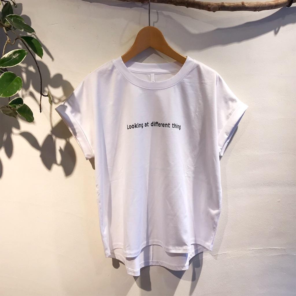 f:id:shop-anouk:20190628154149j:plain