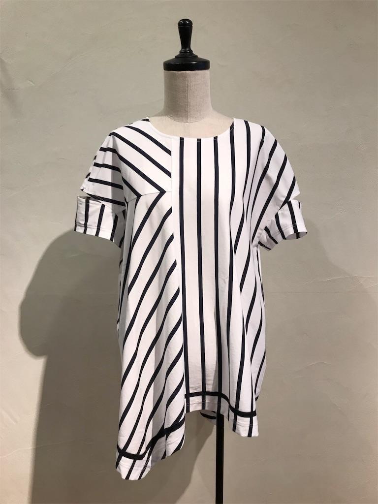f:id:shop-anouk:20190706112507j:plain