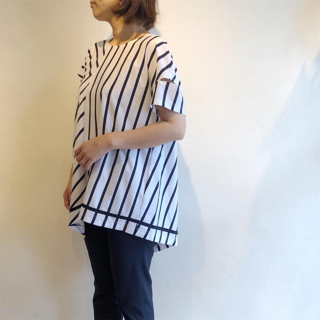 f:id:shop-anouk:20190706112813j:plain
