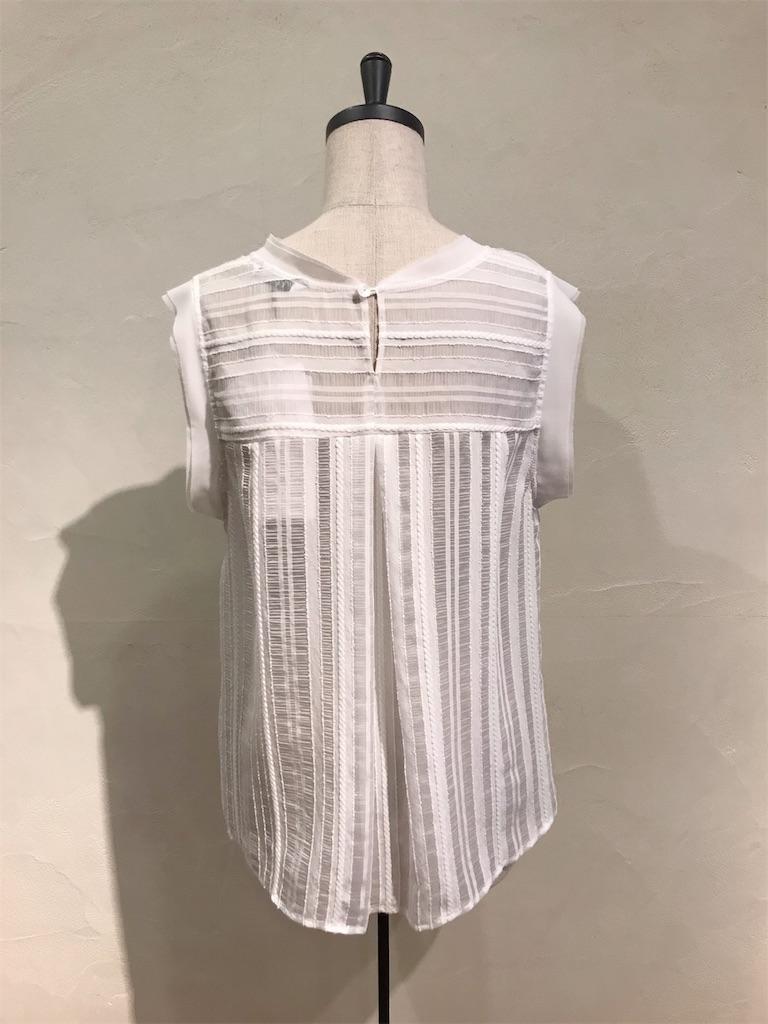 f:id:shop-anouk:20190706174206j:plain