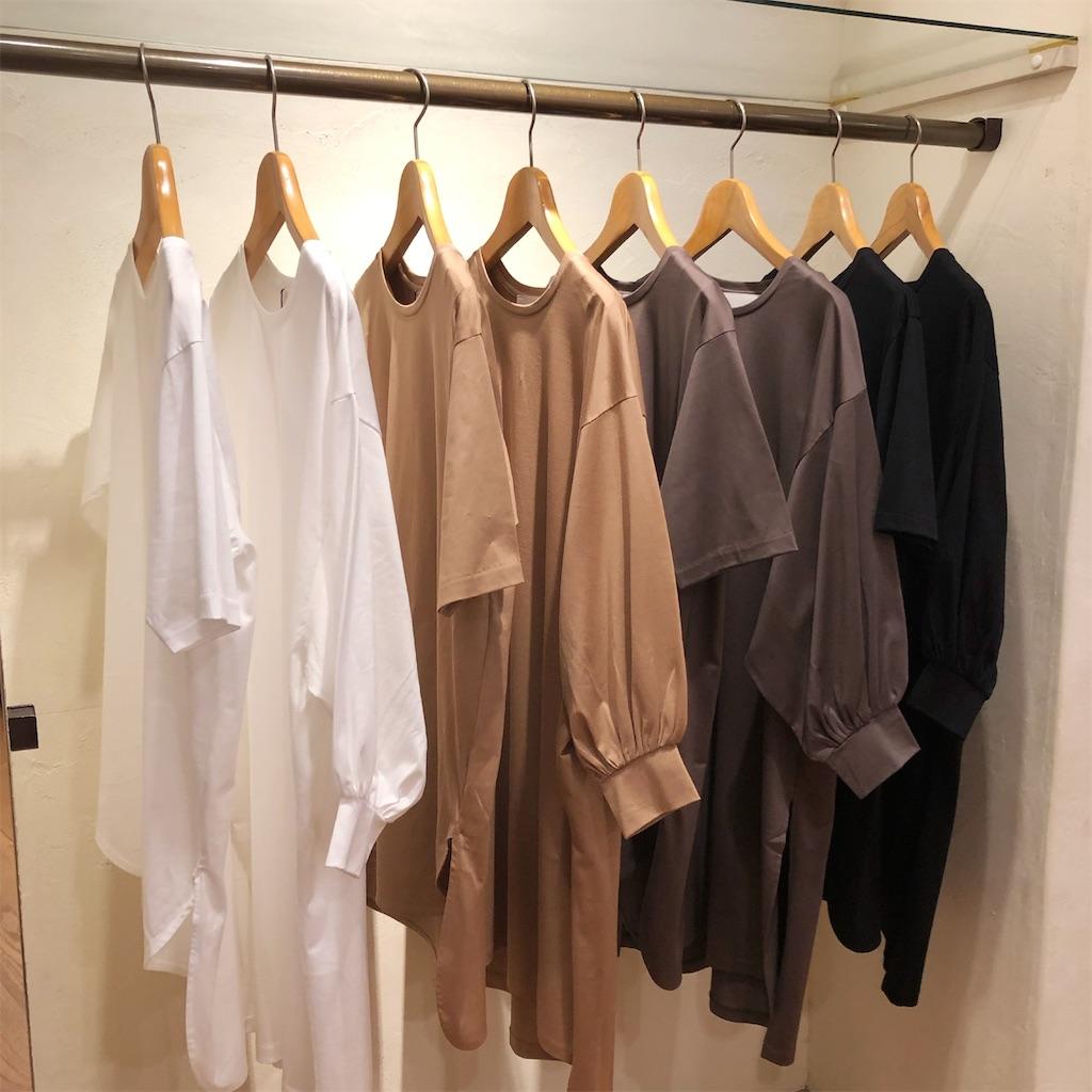 f:id:shop-anouk:20190711155232j:plain